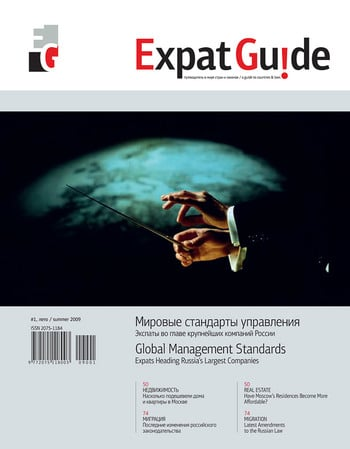 Fit weight5 expat guide n1 cover