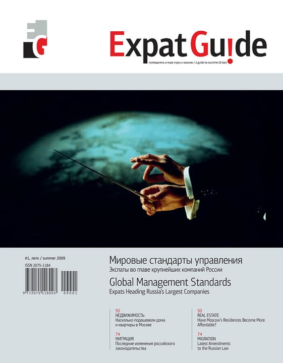 Screen 720p expat guide n1 cover