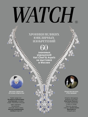 Fit weight5 cover watch nov